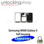 Samsung I9000 Galaxy S1 Full Housing